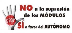 no_supresion_de_modulos